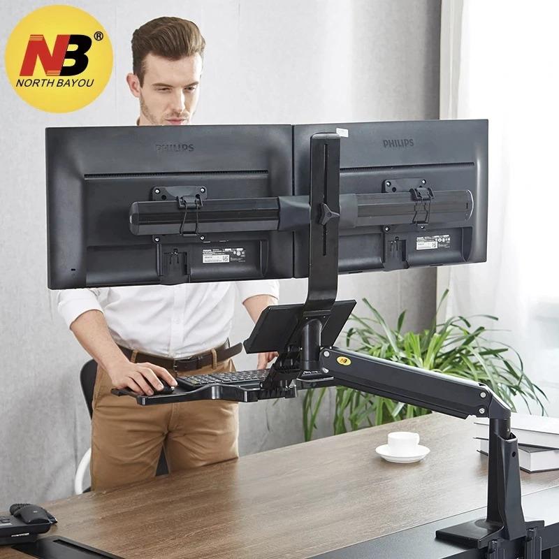 Кронштейн для работы за компьютером стоя -
