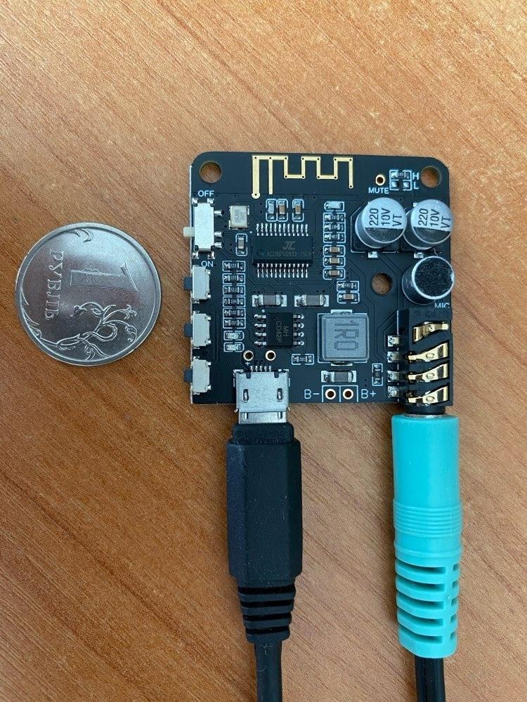 Встраиваемые bluetooth модули Можно сделать беспроводным любой источник звука часто используют для автомагнитолы -