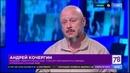 А.Кочергин life78 - Воспитать патриота 12.09.2017