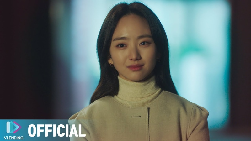 [MV] 유성은 - 너의 눈에 내가 살아 (I Live in Your Eyes) [선배, 그 립스틱 바르지 마요 (She Would Never Know) OST Part.5]