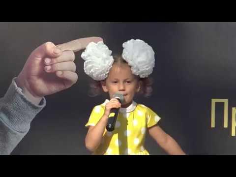 Хочу учиться Премьера! Поет Алиса Смирнова, 5 лет. Сл. и муз. Риши Марк