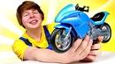 Ремонт машин с Сашей мотоцикл устроил гонки на стройке! Крутые видео про машинки