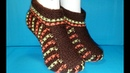427.НЕОБЫЧНЫЙ СПОСОБ ВЯЗАНИЯ ТАПОЧЕК СПИЦАМИ.МАСТЕР КЛАСС. Knitted slippers. Master class.