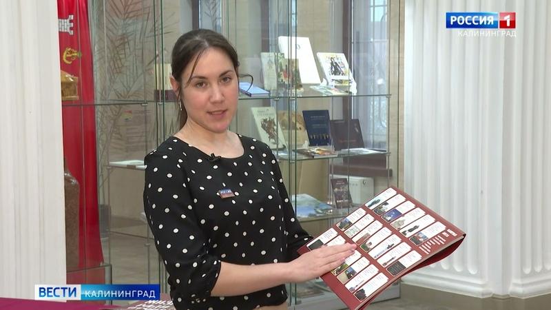 В историко-художественном музее раздали выставочный комплект «Жизнь ради Отчизны»