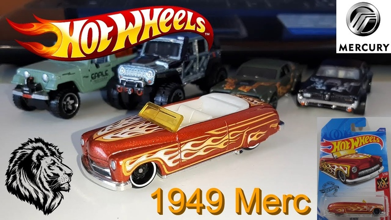 Ретро Машинка Хот Вилс - Hot Wheels 1949 Merc HW Flames 110