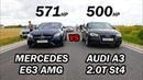 Mercedes E63 AMG vs AUDI A3 2.0T 500 л.с. INFINITI G37S vs ГАЗ 24 V8 1UZ-FE vs BMW X3 40D, ГОНКИ.