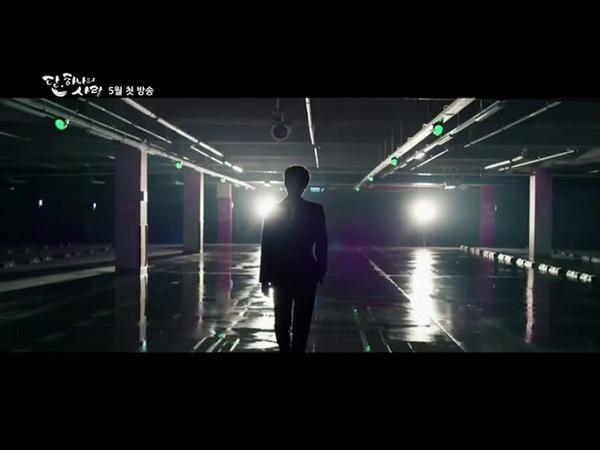 [2차 티저] 사고뭉치 천사 김명수, 판타스틱 천상 로맨스♡ <단, 하나의 사랑>