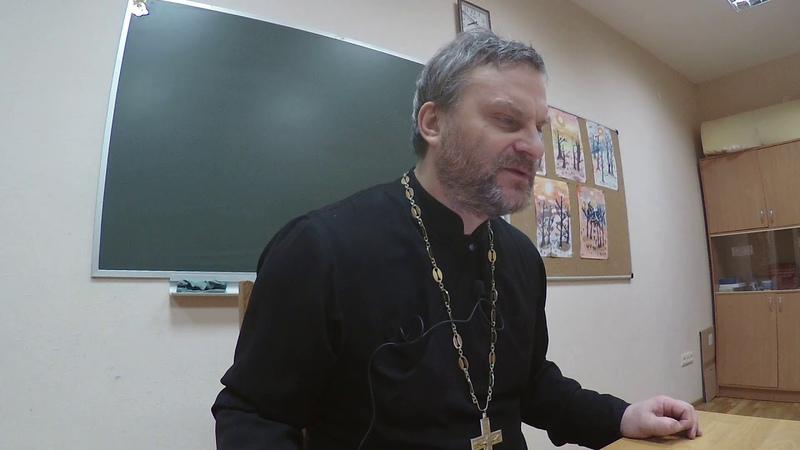 Святитель Григорий Нисский Об устроении человека Часть 16