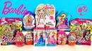 БАРБИ Mix! СЮРПРИЗЫ, игрушки, мультик, куклы Barbie Dolls Sweet Box, Kinder Surprise eggs unboxing