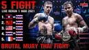 Турнир Muay Thai Fighter, 01.03.21, все бои