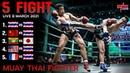 Турнир Muay Thai Fighter, 08.03.21, все бои