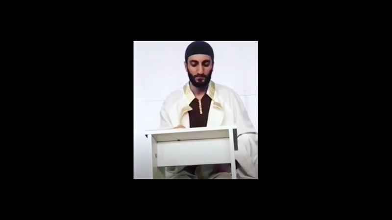 Муаз Аль Ханафи хафизахlуллахl