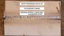 TECH MIG 350 N258 сварка нержавеющей стали соплом Mutant способом TIG