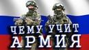Почему молодежь должна отслужить в армии россии армия дедовщина россия Breaking Restrictions