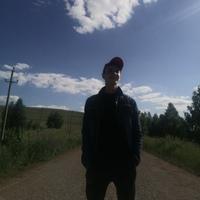 Дмитрий Ерошкин, 0 подписчиков