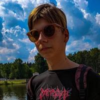 Сергей Юрасов, 205 подписчиков