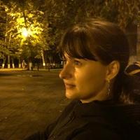 Екатерина Юрасова, 0 подписчиков