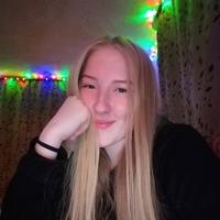 Ксения Горбова, 116 подписчиков