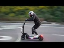WEPED SSR electric scooter