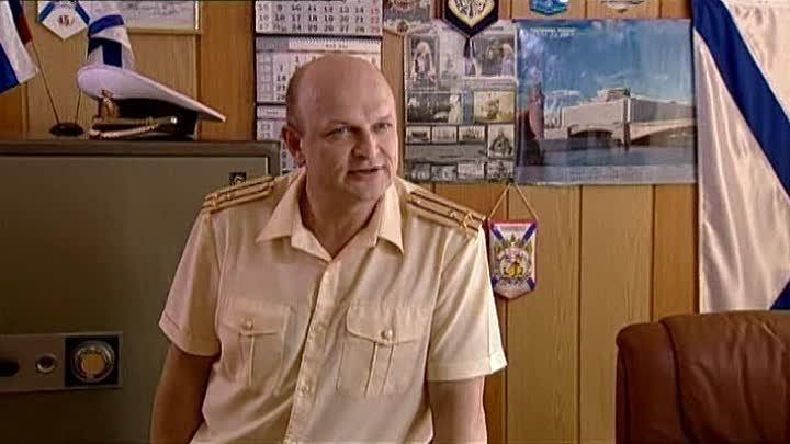 Мины в фарватере 4 серия 2008