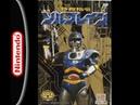 Shatterhand Music NES - Area C BGM JP Version