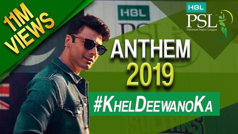 HBL PSL 2019 Anthem | Khel Deewano Ka Official Song | Fawad Khan ft. Young Desi | PSL 4 | MA1