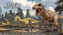 Про Бога, про Атеистов, Что такое Наука, Эволюция враньё! существовали ли Динозавры Галактики