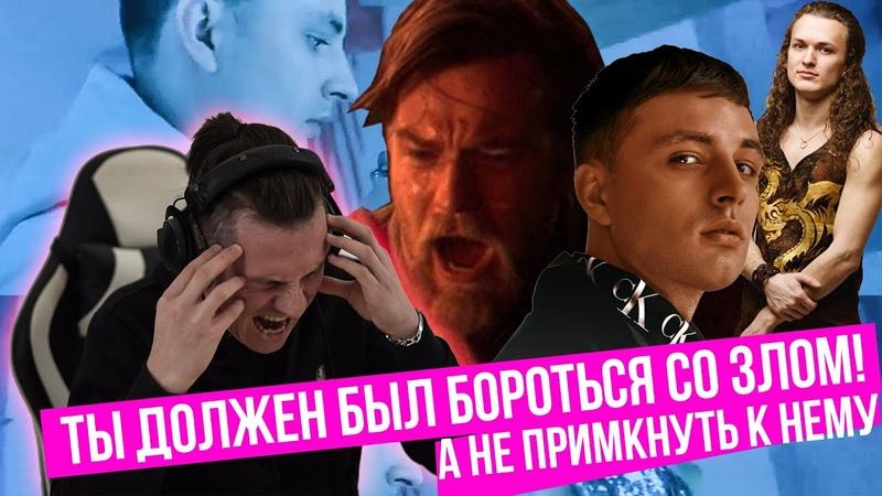 Реакция на МЭВЛ - ХОЛОДОК @Евгений Егоров (ЭПИДЕМИЯ) - Холодное Сердце Frozen - Let It Go