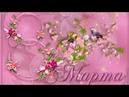 Анвар Нургалиев спел красивую песню для милых дам! Поздравляем вас с праздником 8 марта!