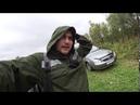поездка на рыбалку Юра поймал сетку сломал спининг 1 серия