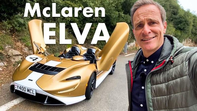 McLaren Elva 1 7 Mio € ohne Frontscheibe mit 815PS durch Monaco Matthias Malmedie
