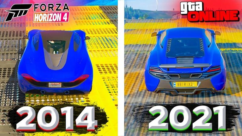 НОВАЯ ЭРА СКИЛЛ ТЕСТОВ В ГТА ОЙ В ФОРЗЕ ХОРАЙЗЕН 4 РЕЖИМ СУПЕР 7 С ЗАДАНИЯМИ В Forza Horizon 4
