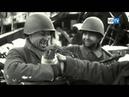 Сталинградская битва на Волге, продолжавшаяся 200 дней и ночей, завершилась!