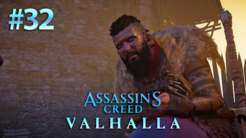 Assassin`s Creed Valhalla Серия №32 Во имя короля