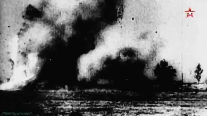 «Подвиг на Халхин-Голе» (1 серия) (Документальный, история, война, исследования, ЗВЕЗДА, 2019)