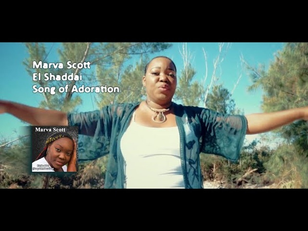 Marva Scott - El Shaddai - Gospel Reggae